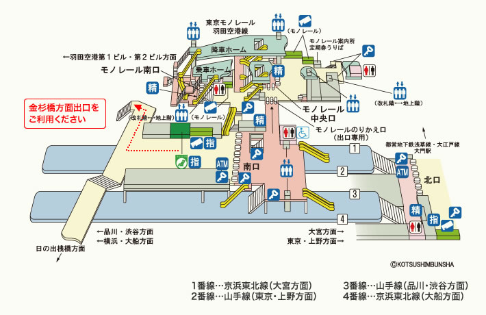 浜松町駅構内図
