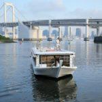 屋形船 飛鳥とレインボーブリッジ(なわ安)